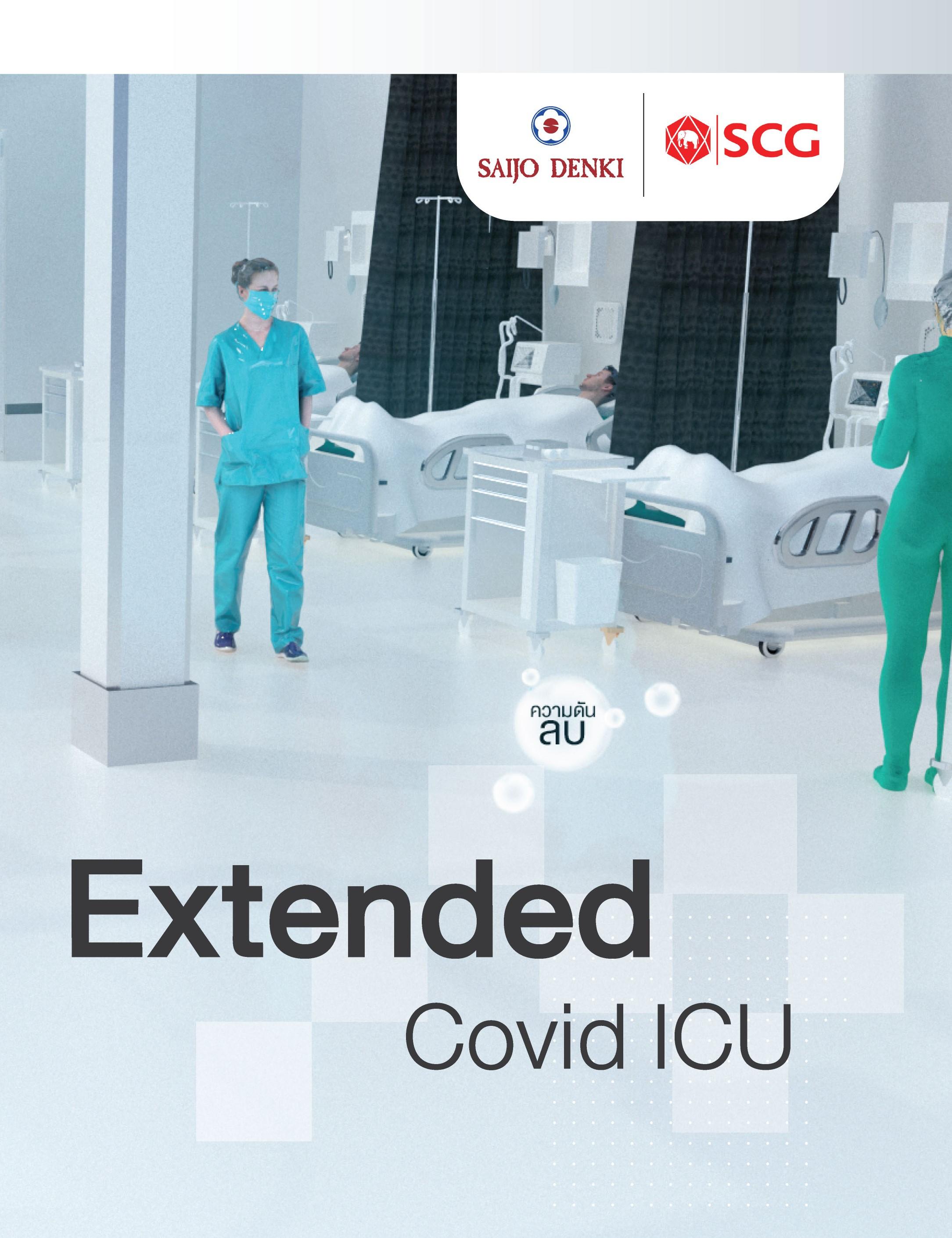 Extended Covid ICU SAIJO DENKI X SCG